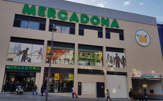 Se Necesita Personal de Supermercado para MERCADONA en BILBAO en BIZKAIA