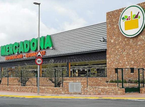Se Necesita Personal de Supermercado en ÉCIJA para MERCADONA en SEVILLA