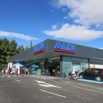 Se necesita Colaborador de Tienda para Supermercado ALDI en Erandio, Vizcaya