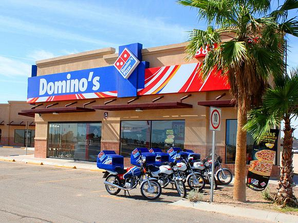 Se Necesitan Repartidores/as para DOMINO'S pizza a domicilio en SEVILLA