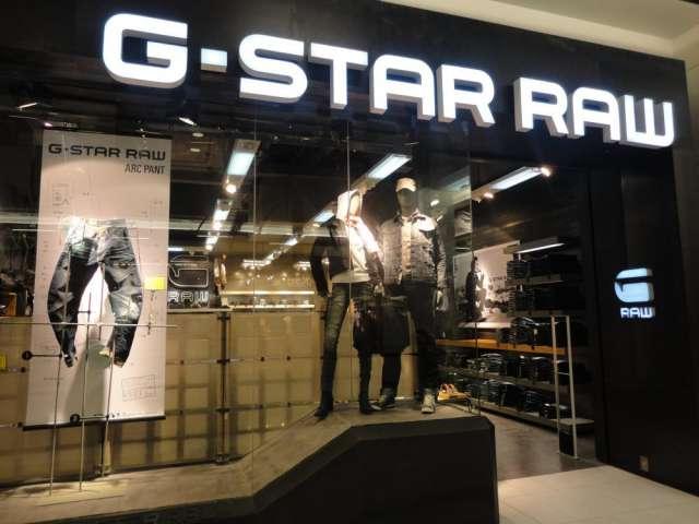 Se Necesita Dependiente/a para G-STAR en el Corte Inglés en LEÓN