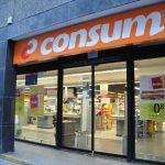Se Necesita Vendedor/a de Frescos para CONSUM en El Supermercado de BANYERES DE MARIOLA en Alicante