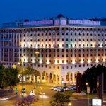 Se Necesita Recepcionista para AYRE HOTELES para SEVILLA