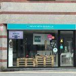Se Necesitan Dependientes/as para Optica Miribilla en BILBAO en Vizcaya